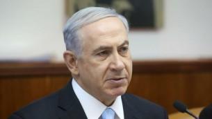 Benjamin Netanyahu (Crédit : Flash 90)