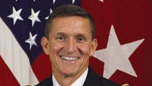 Michael T. Flynn (Crédit : US government/ domaine public)