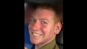 Guy Boyland - mort au combat à Gaza (Crédit : IDF)
