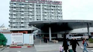 L'hôpital Rambam de Haifa (Crédit : Moshe Shai/Flash90)