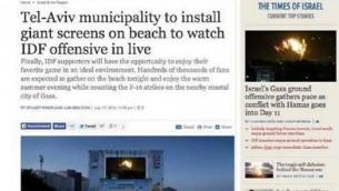 Fausse capture d'écran du Times of Israel