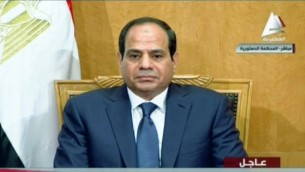 Le président égyptien nouvellement élu Abdel Fattah el-Sissi lors de sa prestation de serment, le 7 juin 2014, au Caire. (Crédit : capture d'écran, la télévision égyptienne / AFP)