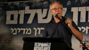 L'écrivain israélien David Grossman s'adresse à la foule lors d'un rassemblement de gauche à Tel Aviv, samedi soir, le 17 août 2014 (Crédit : AFP / GALI TIBBON)