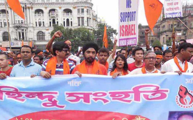 20.000 manifestants pro-israéliens défilent à Kolkata, en Inde, le 16 août, 2014 (Crédit : autorisation hindou Samhati)