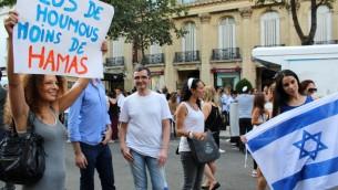 Manifestation pro-israélienne à Paris le 31 juillet 2014 (Crédit : Glenn Cloarec/Times of Israel)