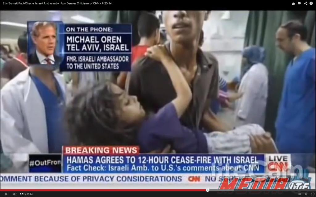 Capture d'écran de l'émission CNN qui interview Michael Oren sur la couverture des médias