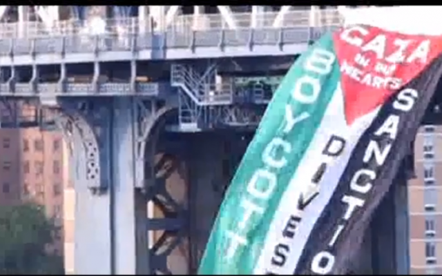 Capture d'écran vidéo YouTube du drapeau palestinien hissé sur le Manhattan Bridge à New York