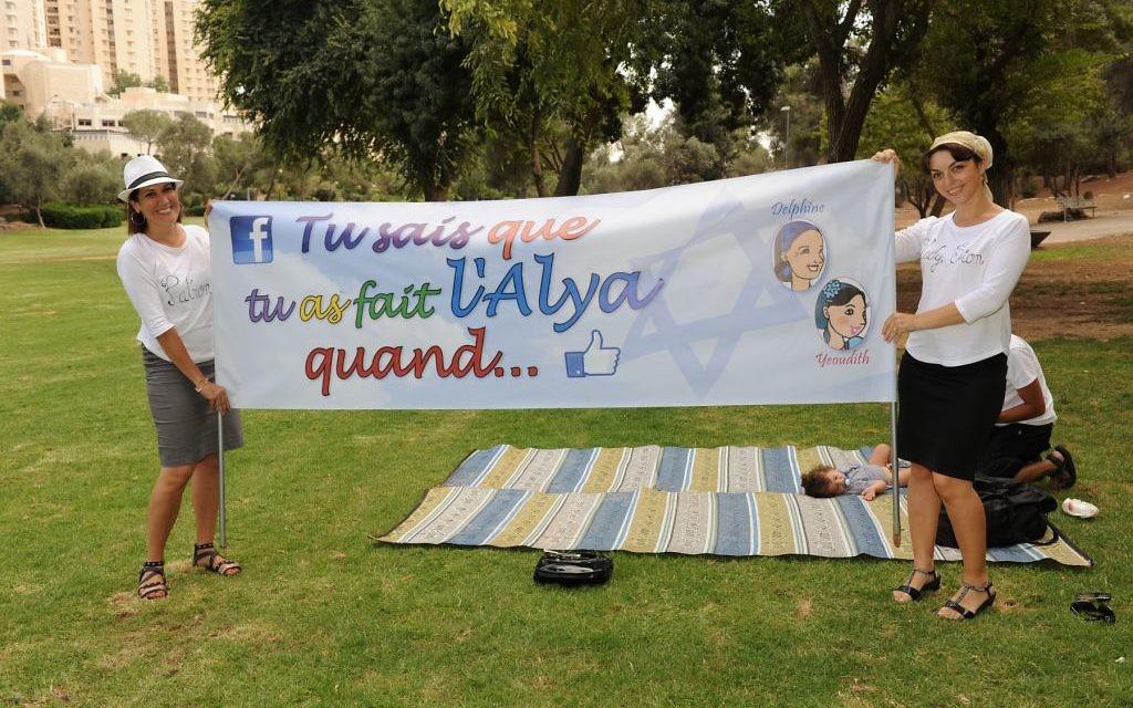 """Le premier pique-nique organisé par le groupe """"Tu sais que tu as fait l'alya quand..."""" avec ses deux fondatrices : Delphine Ankaoua et Yehoudit Nabet (Crédit : Aurèle Medioni)"""