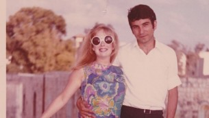 Les parents de Claire Hajaj, Deanne et Mahmoud pendant leur lune de miel à Nazareth en 1969 (Crédit : courtoisie)