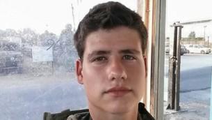 Shay Kushnir