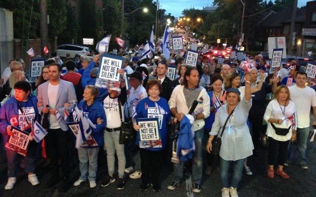 Quelque 4 000 habitants de Toronto ont défilé en soutien à Israël - 20 août 2104 (avec la permission UJA Federation of Greater Toronto)