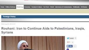 Capture d'écran de la page FB du leader iranien Rouhani