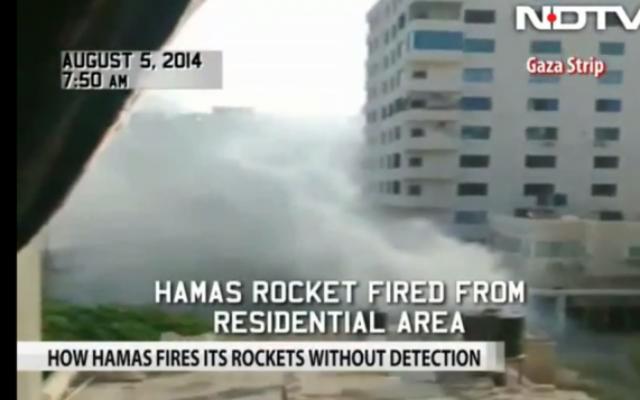 Capture d'écran de la TV indienne montrant que le Hamas tire depuis des zones résidentielles