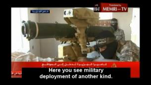 Une sélection de photos extraites de la séquence d'al-Jazeera, diffusée le mercredi 6 Août, montrant des hommes armés du Hamas, des armes et des tunnels en place avant la violation par le Hamas de la trêve le 8 Août, 2014 (crédit photo: capture d'écran MEMRI)
