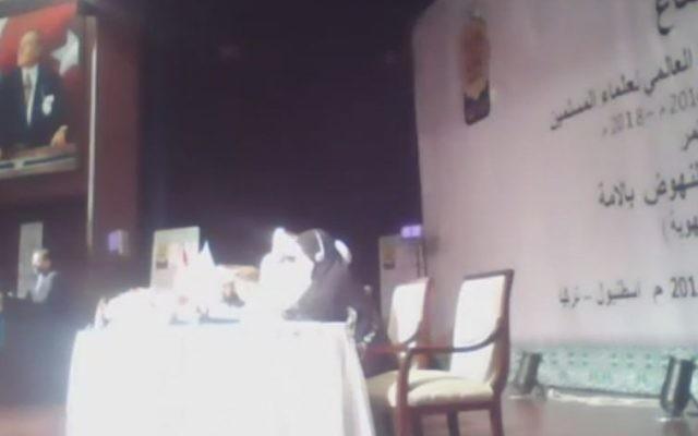 Salah al-Arouri parlant en Turquie (Crédit : Capture d'écran YouTube)