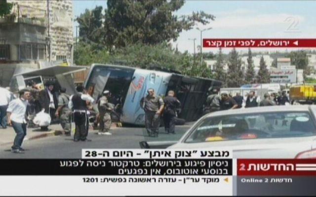 Attaque du bus à Jérusalem (Crédit : capture d'écran)