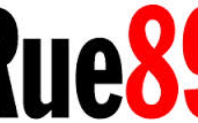 Le logo du site d'informations Rue 89 (Source : commons wikimedia.org)