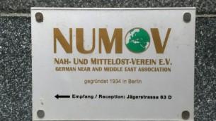 plaque sur l'immeuble où se trouve NUMOV (Crédit : Micki Weinberg/The Times Of Israel)