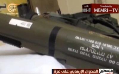 Une roquette fabriquée dans la bande de Gaza pendant l'opération Bordure protectrice (Crédit : capture d'écran YouTube MEMRI)