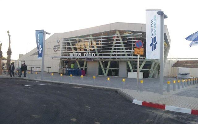 La gare de Sderot (Crédit : Ministère des Transports via Facebook)
