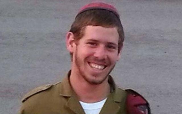 Shachar Shalev, 20 ans, soldat de Tsahal blessé dans la bande de Gaza, succombe à ses blessures (Crédit : autorisation)
