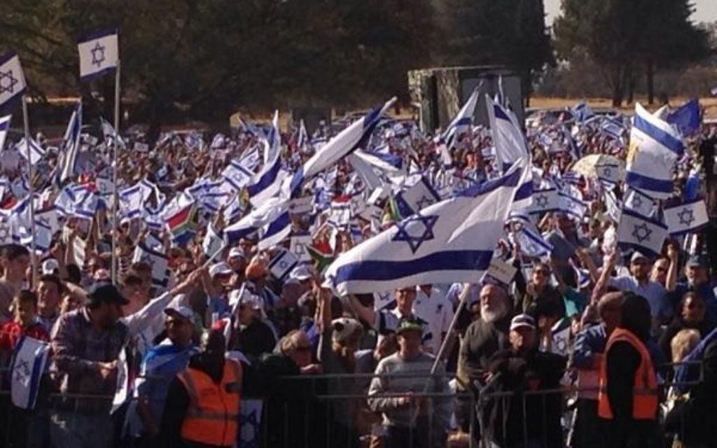 Des milliers de personnes se rassemblent en soutien à Israël à Johannesburg, Afrique du Sud - 3 août 2014 (Crédit : autorisation)