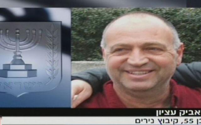 Zeev Etzion (Capture d'écran Deuxième chaîne)