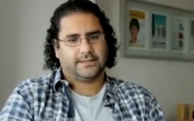 Capture d'écran Alaa Abdel Fattah (Crédit : YouTube)