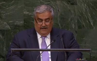 Capture d'écran du ministre des Affaires étrangères du Bahrein Khalifa (Crédit : YouTube)
