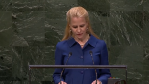 Capture d'écran Aurelia Frick, ministre des Affaires étrangères du Lichtenstein à l'ONU (Crédit: ONU)