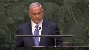 Capture d'écran Benjamin Netanyahu à l'ONU le 29 septembre 2014 (Crédit : YouTube)