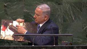 Capture d'écran Benjamin Netanyahu àà l'ONU montrant que le Hamas a utilisé les enfants comme boucliers humains à Gaza (Crédit : YouTube)