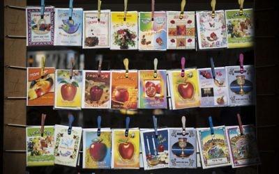 Carte de voeux pour Rosh Hashanah dans un magasin de Tel Aviv (Crédit : Hadas Parush/Flash90)