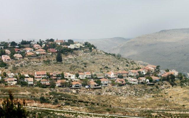 Vue sur Beit Aria (Crédit : Moshe Shai/Flash90)