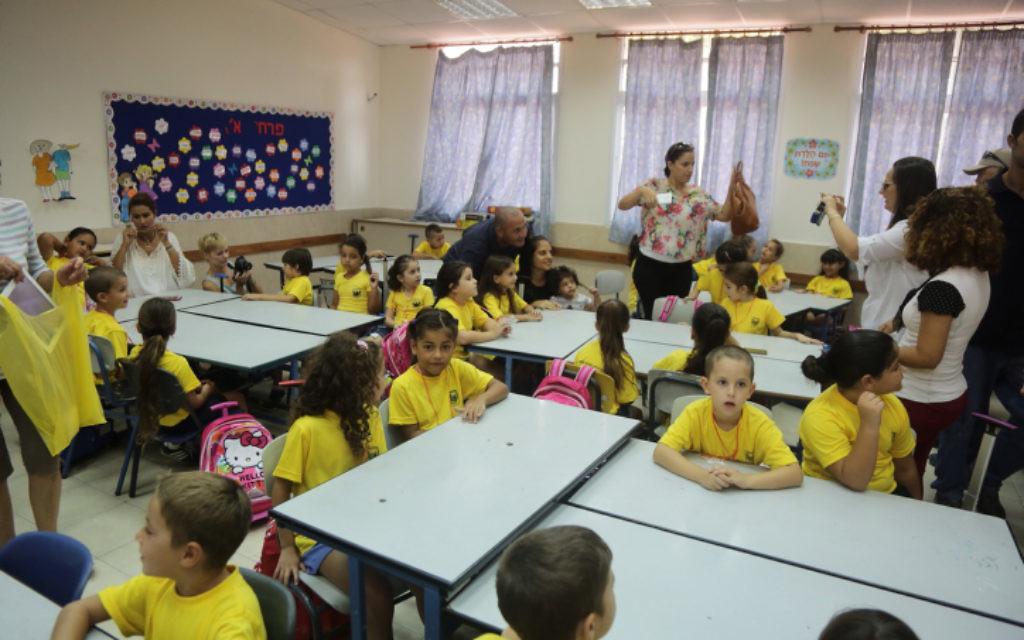 Des élèves de CP sont accueillis à l'école primaire Ben Yehezkel d'Ashkelon, le jour de la rentrée scolaire, le 1er septembre 2014. Illustration. (Crédit : Edi Israël/Flash90)