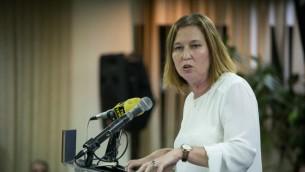 Tzipi Livni parle lors d'une cérémonie à l'association israélienne Bar à Jérusalem, le 2 septembre 2014 (Crédit : Hadas Parush / Flash90)