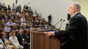 Benjamin Netanyahu à la conférence ICT - septembre 2014 (Crédit : GPO)