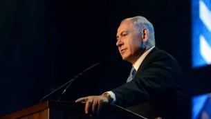 Benjamin Netanyahu - 4 septembre 2014 (Crédit : Haim Zach/GPO)