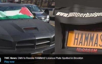 """La voiture avec la plaque """"HAMMAS"""" à New York (Crédit : Capture d'écran NY1)"""