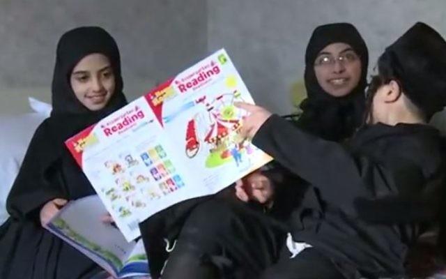 Des enfants de la secte Lev Tahor étudient dans une chambre d'hôtel dans l'Ontario (Crédit : capture d'écran YouTube)