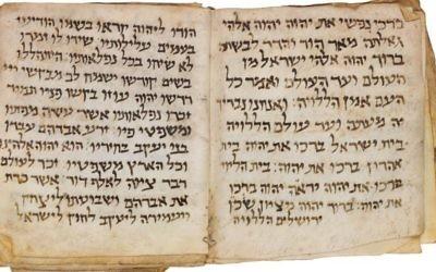 """""""Le plus vieux livre de prières juif"""" (Crédit : Ardon Bar Hama, Osaf Green)"""