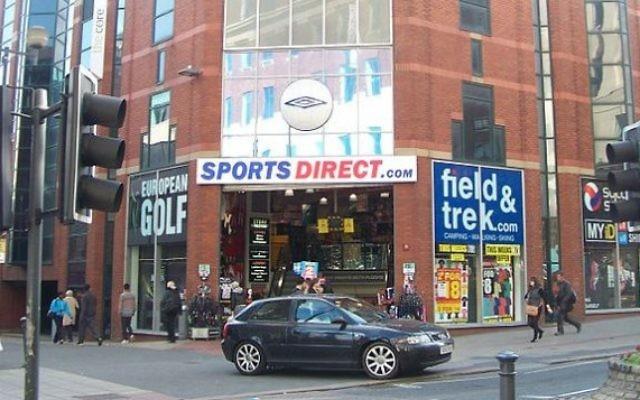 Entrée d'un magasin Sports Direct (Crédit : Wikimedia Commons, CC BY-SA 3.0/ Mtaylor848)