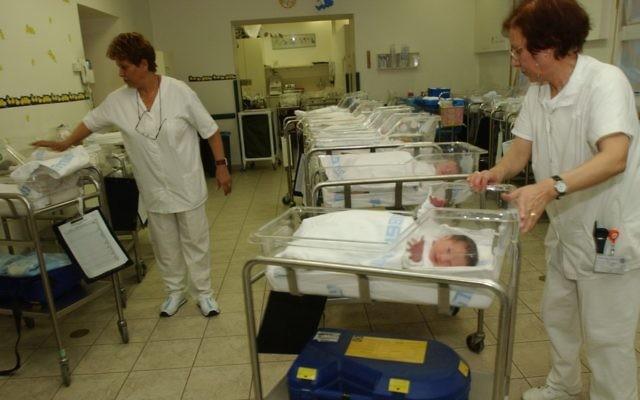 Nouveaux-nés à l'hôpital Bikur Holim de Jérusalem. Illustration. (Crédit : Flash90)