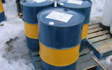 Barils de pétrole. Illustration (Crédit : Wikipédia)