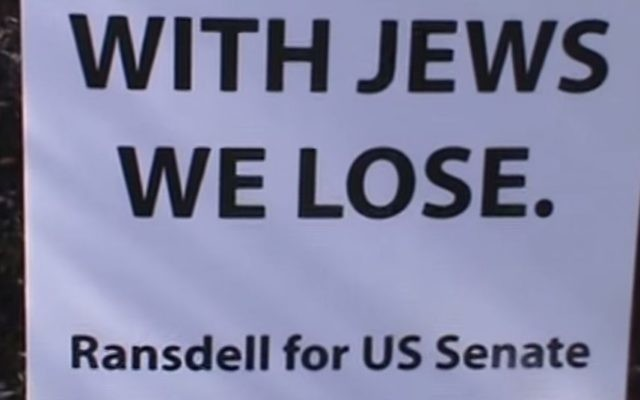 Capture d'écran du slogan antisémite, du candidat Robert Ransdell au Kentucky (Crédit : YouTube)