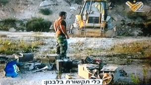 Capture d'écran d'un reportage de Channel 2, sur l'explosion dans le sud du Liban, attribuée à Israël