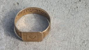Bague avec l'inscription « Te voici consacrée à moi » (Crédit : autorisation Yad Vashem)
