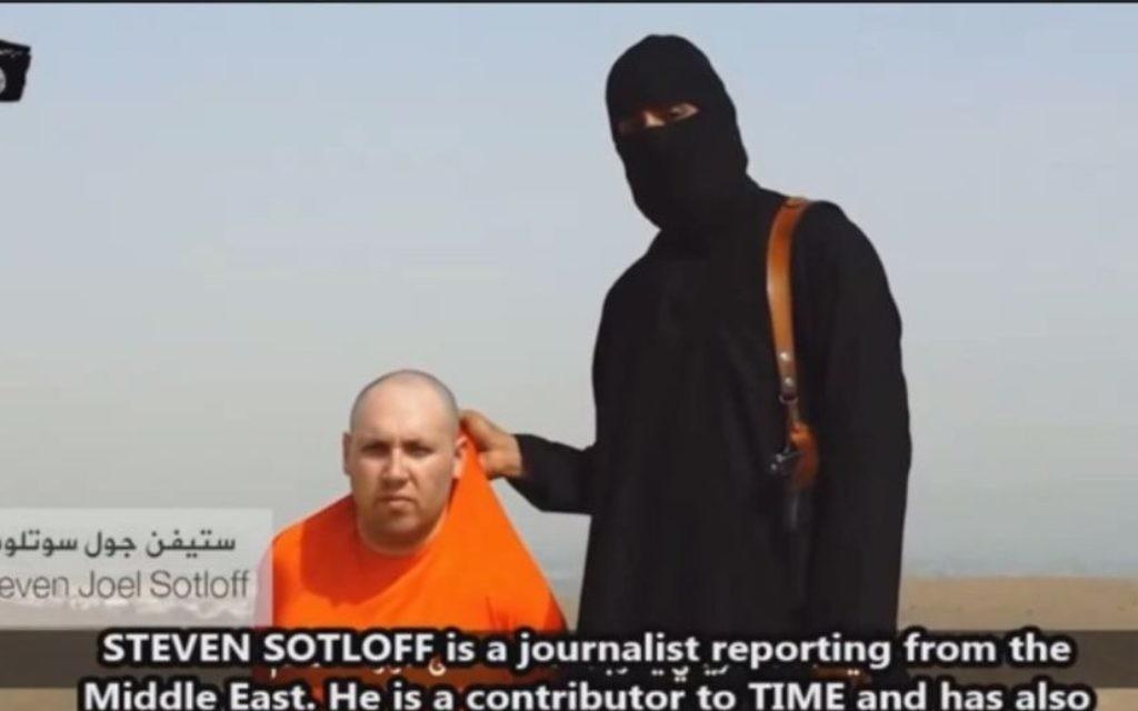 Steve Sotloff (Crédit  : capture d'écran YouTube)
