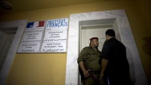 Incendie au centre culturel français de Gaza (Crédit : MAHMUD HAMS / AFP)