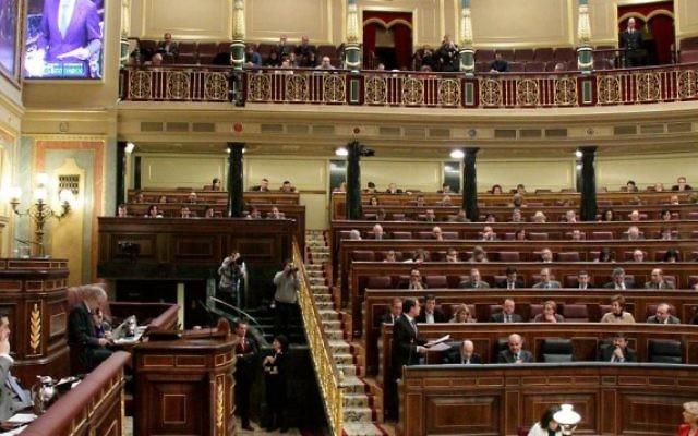 Intérieur du Congrès des députés, chambre basse du Parlement espagnol (Crédit : Wikimedia Commons)